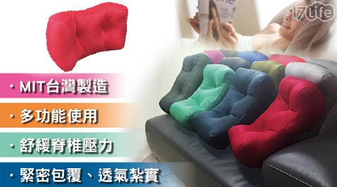 平均最低只要255元起(含運)即可享有日本人氣3D紓壓靠腰足枕:1入/2入/4入/6入(顏色隨機出貨)。