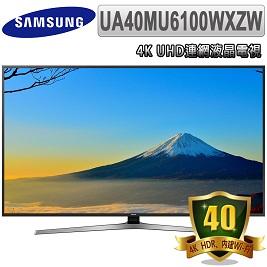 【SAMSUNG三星】40吋 4K UHD連網液晶電視(UA40MU6