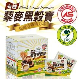 【普羅家族®】有機藜麥黑穀寶隨身包