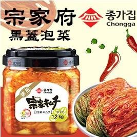 【正統韓國-宗家府】黑蓋泡菜