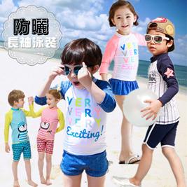 【slowlife】兒童防曬長袖兩件式泳衣