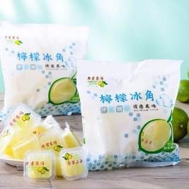 【老實農場】屏東九如100%檸檬冰角原汁冰磚(28mlX10個/袋)