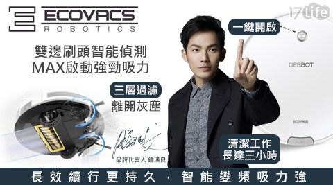 【ECOVACS】DM82日系美型掃地機器人(純淨白)