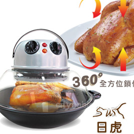 【日虎】烘烤料理爐