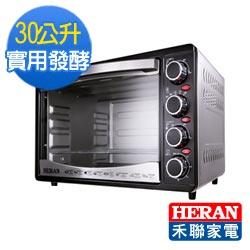 禾聯-30L四旋鈕烤箱 (HEO-3001SGH)