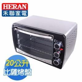 禾聯-20L三旋鈕電烤箱HEO-2001SGH