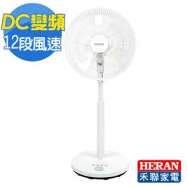 【禾聯 HERAN】16吋12段智能變頻DC電風扇HDF-16S2