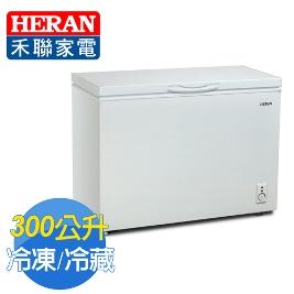 禾聯 300L 臥式冷凍櫃 HFZ-3062