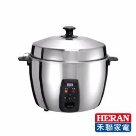 【禾聯 HERAN】食品級304全不鏽鋼養生電鍋(SCZS-111)