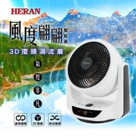 【禾聯 HERAN】10吋九段DC節能液晶面板渦流循環扇/電風扇HAF