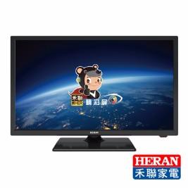 【HERAN禾聯】24型Hi-HD LED液晶顯示器+視訊盒(HF-2