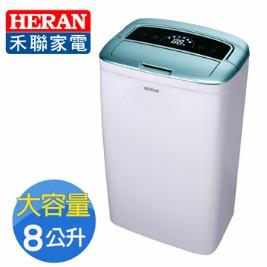 【禾聯 HERAN】8L一級能效除濕機 HDH-1681(採用Pana