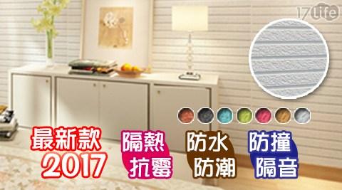 韓國新3D隔音泡棉磚壁貼(直條磚)