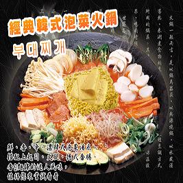 【食分道地】超人氣韓式部隊鍋(1000g)