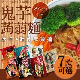 【鬼芋蕎麥拉麵】低卡蒟蒻麵