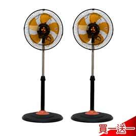 【伍田】12吋超廣角循環涼電風扇 WT-1211S (買一送一)