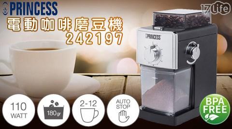 只要 2,290 元 (含運) 即可享有原價 3,280 元 【PRINCESS荷蘭公主】17段電動咖啡磨豆機 242197