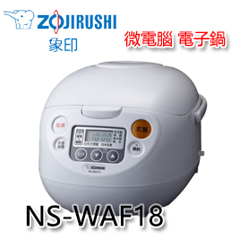 【象印 ZOJIRUSHI】黑金剛微電腦電子鍋 NS-WAF18