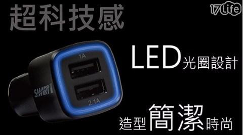 平均最低只要 350 元起 (含運) 即可享有(A)Smart1 CCP-05 前後座USB車充 (3孔) 1入/組(B)Smart1 CCP-05 前後座USB車充 (3孔) 2入/組(C)Smart1 CCP-05 前後座USB車充 (3孔) 4入/組