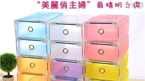 金屬包邊加厚彩色抽屜透明收納盒