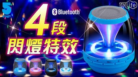 只要 699 元 (含運) 即可享有原價 3,960 元 (買一送一) 極光再現-二代DISCO酷炫LED藍牙多功能喇叭