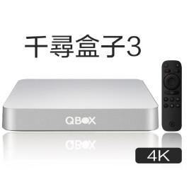【千尋盒子3】Android 4K APP專屬4k家庭娛樂電視盒 (i