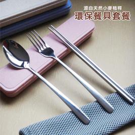 304不鏽鋼便攜式餐具五件套