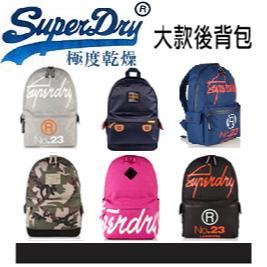 【Superdry 極度乾燥】經典潮流大款後背包