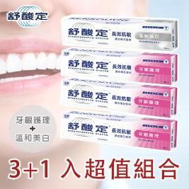 【舒酸定】3+1限量超值組-牙齦護理牙膏120g*3+溫和美白牙膏12
