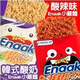 【Enaak】韓式酸奶味小雞麵/酸辣味小雞麵