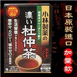 【小林製藥】日本原裝進口杜仲茶(加量款)3g
