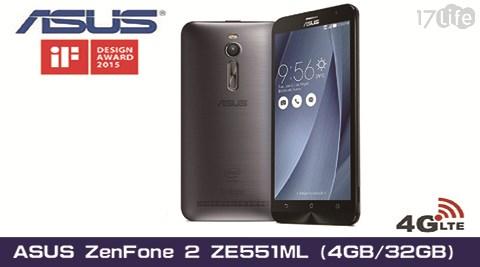 只要 3,499 元 (含運) 即可享有原價 8,990 元 華碩 ASUS ZenFone 2 ZE551ML (4G/32G) 四核LTE 智慧型手機 灰色 (福利品)