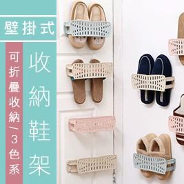 通風防臭壁掛式收納鞋架