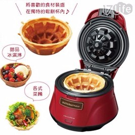 【recolte日本麗克特】Waffle Bowl 杯子鬆餅機RWB-
