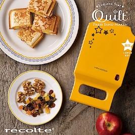 【recolte日本麗克特】Quilt 格子三明治機 星星限定款 (附