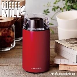 【recolte日本麗克特】Coffee Mill磨豆機