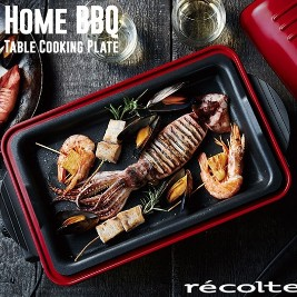 recolte日本麗克特-Home BBQ電烤盤
