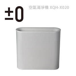 【正負零±0】空氣清淨機XQH-X020-白色