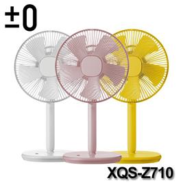 正負零±0 極簡風12吋生活電風扇