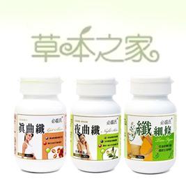 【草本之家】纖細條綠咖啡/真曲纖/夜曲纖