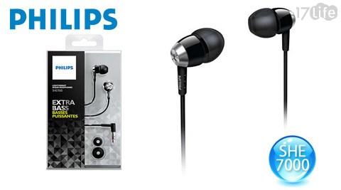平均最低只要359元起(含運)即可享有【PHILIPS 飛利浦】耳道式耳機 (SHE7000)1入/2入。