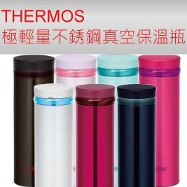 【THERMOS膳魔師】極輕量不鏽鋼真空保溫杯(JNO-350/JNO