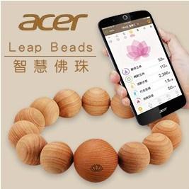 【Acer 宏碁】Leap Beads 智慧佛珠