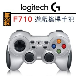 【Logitech 羅技】F710 無線遊戲搖桿手把
