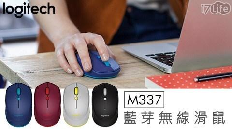 【Logitech 羅技】M337 藍芽無線滑鼠