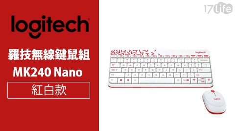 【Logitech羅技】 MK240 Nano 無線鍵鼠組 - 白色/