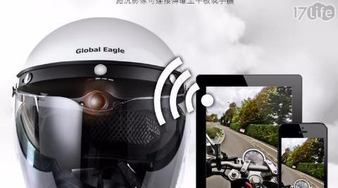 【響尾蛇 HDV-500】機車安全帽簷 行車紀錄器(加贈8G記憶卡+手