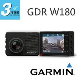 【GARMIN】 GDR W180 GPS超廣角行車記錄器 (含16G