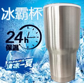 【買一送一】酷冰不鏽鋼極久冰霸杯 900ml