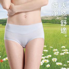 【樂活人生NATURAL LOHAS】天然系英國天絲棉+除臭抗菌竹纖維